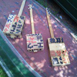 Fish box (torobako) guitars by Stephen Faulk - Pyragraph